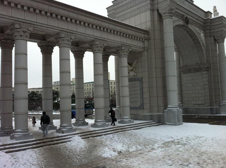 Main gate of Kyunghee University