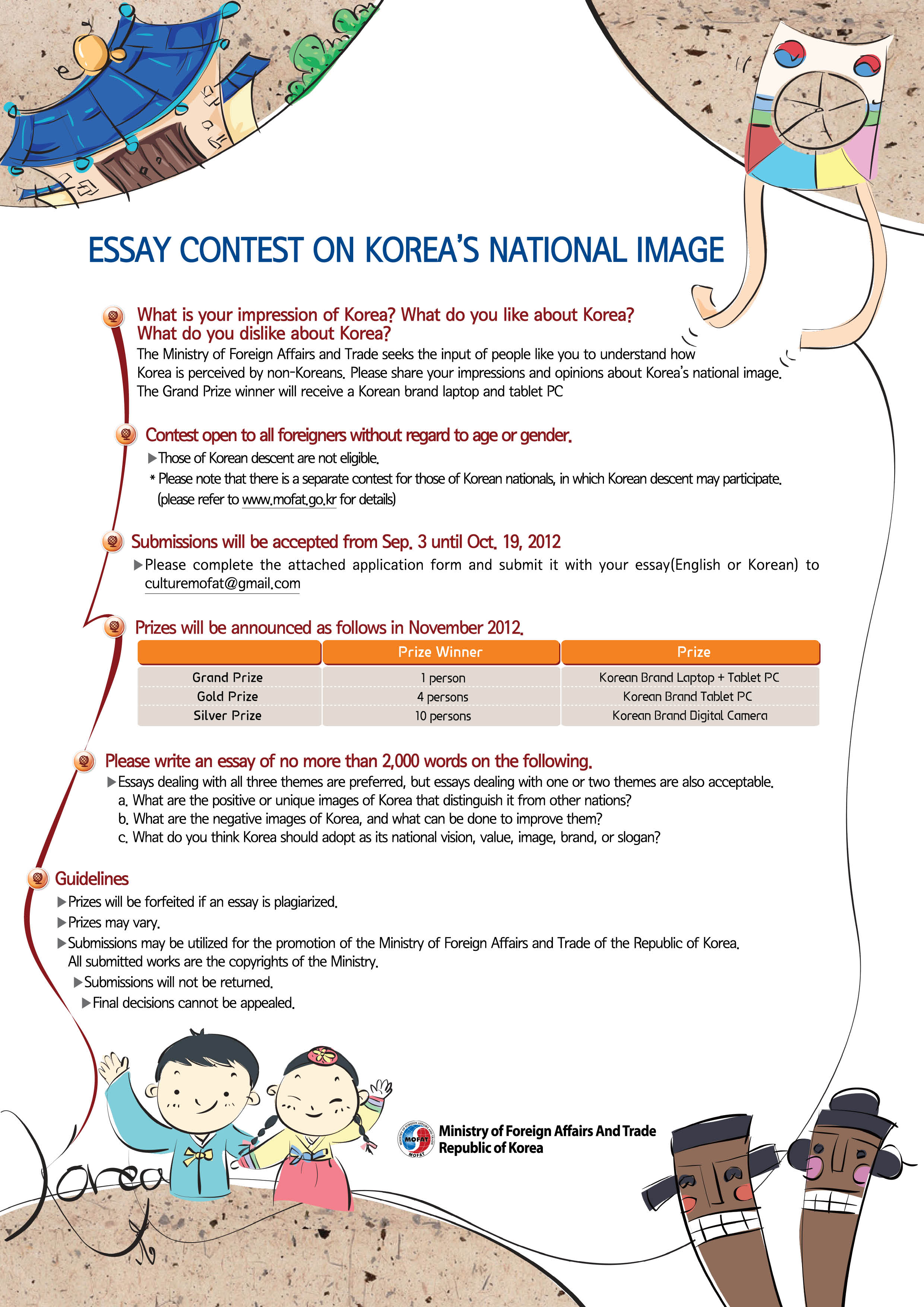 korea essay essay on korea s national image ldquo what is modern  essay on korea s national image ldquo what is modern korea rdquo if i 20120831181019639 0o5qw146