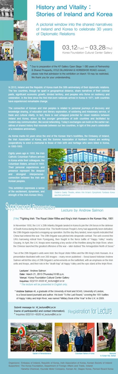 Recent Blog Posts | Koreabridge