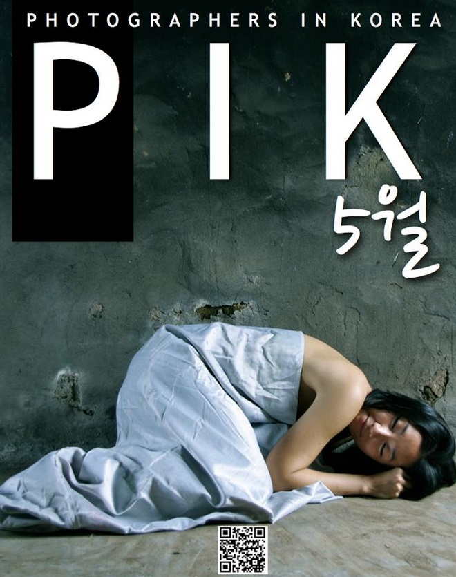 [ P I K ] May issue cover